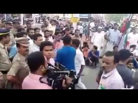 muslims protest against media terror of mathrubhumi who insulted prophet muhammed s.a.w