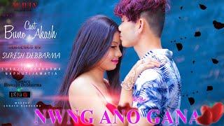 NWNG ANO GANA ||OFFICIAL KOKBOROK ROMANTIC MUSIC VIDEO|| BUNO & AKASH||FULL HD 2020||