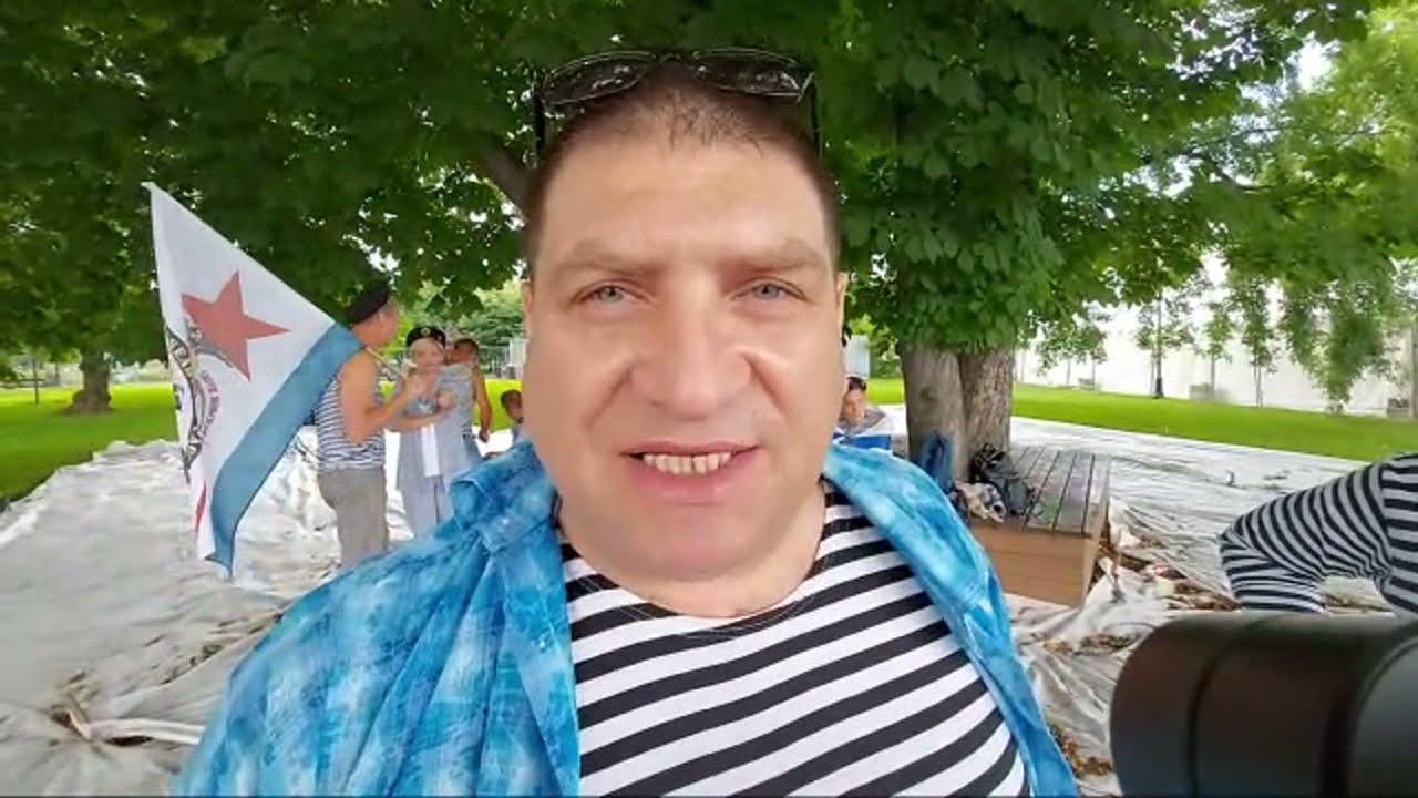 ⚡День Военно-Морского Флота 2020 в Москве, парк Горького.💥Купание в фонтане. 💥Потасовка.
