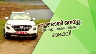 Hyundai VENUE  Price in India, Mileage, Review | Smart Drive 16 JUN 2019