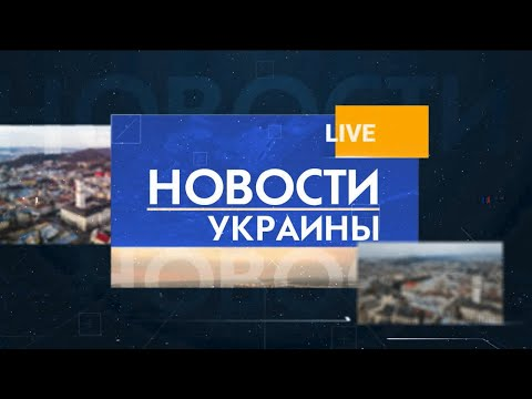 Украина защищает Крым