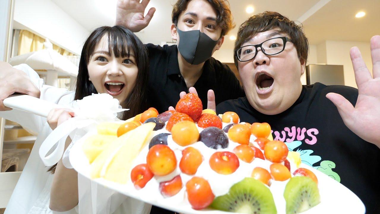 ご結婚した浜田翔子さんに大量の生クリームを使ったファーストバイトを食べさせてもらったら、幸せでほっこりした!