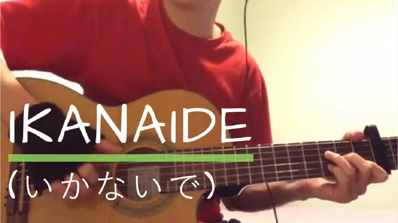Ikanaide Fingerstyle Cover Tabs Youtube