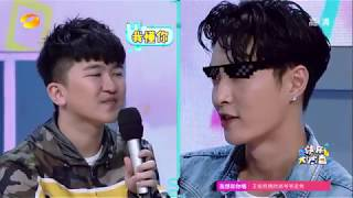 Zhang Yixing 170715 Happy Camp 20th Anniversary Confession Game Part 1 Eng Sub