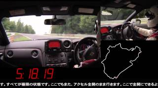 日産 GT-Rニスモ、ニュルで量産車最速タイムを記録