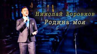 Фото Лучшая Песня о России