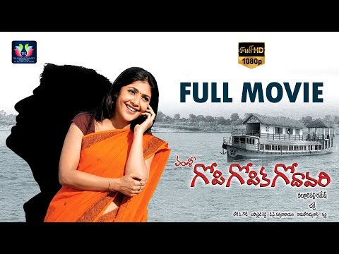 Gopi Gopika Godavari (2009) Telugu Full Movie | Venu | Kamalinee Mukherjee | TFC Films & Film News