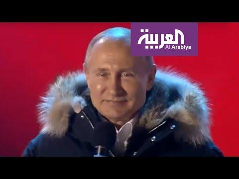 لماذا يعتقد البعض أن فوز بوتين بالانتخابات خطير على العالم؟  - نشر قبل 1 ساعة