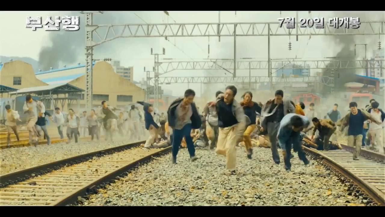 Download Train to Busan (2016) Trailer (HD)(English Subtitles) Korean Zombie Movie