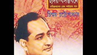 Download Hindi Video Songs - Amaro Parano Jaha Chay -Chinmoy Chatterjee -Rabindra Sangeet