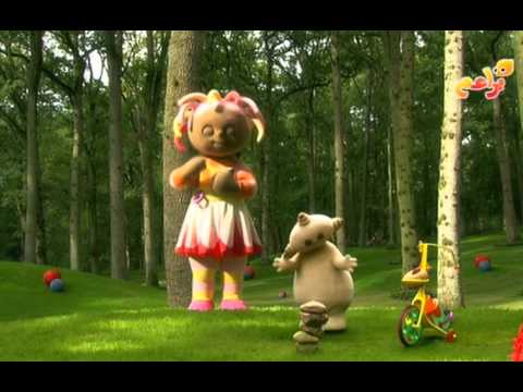 In the Night Garden Arabic Ep079 - YouTube
