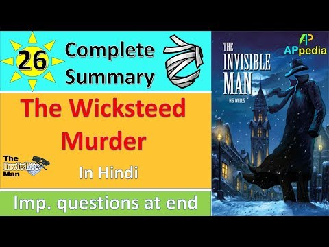 The Invisible Man | Ch 26 | I The Weeksteed Murder | In Hindi