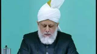Friday Sermon : 19th March 2010 - Part 5 (Urdu)