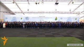 Փարիզում գումարվել է COP21 գագաթնաժողովը