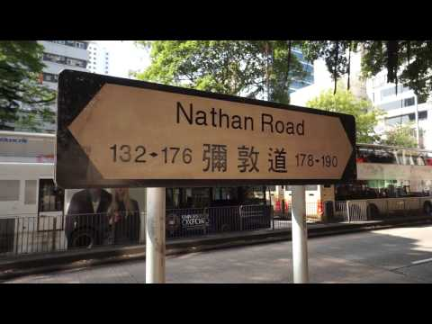 Hong Kong, Tsim Sha Tsui, walking along Nathan road (from 72 to 190)