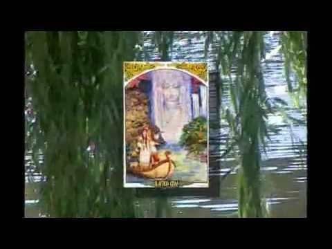 КЕЛЬТСЬКА БОГИНЯ ВОДИ ДАНА. Фільм Валерія Бебика