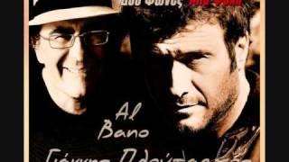 4.ME MIA MATIA - FELICITA►Γιάννης Πλούταρχος--Al Bano (Με στίχους)2011