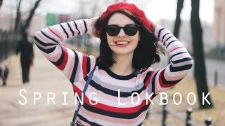 Spring Lookbook