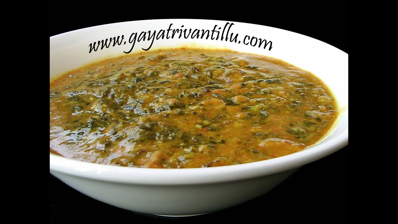 Gongura pappu dekenee hemp in lentils andhra cuisine indian gongura pappu dekenee hemp in lentils andhra cuisine indian telugu vegetarian recipes youtube forumfinder Images
