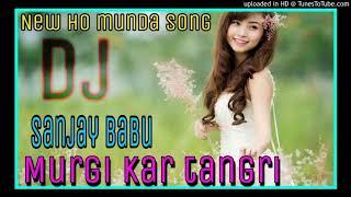 Murgi_ Kar tanGri ll new ho munda Song2020 ll Dj Sanjay Babu Brindawan