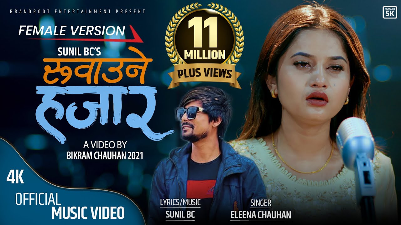 Download Ruwaune Hajar रुवाउने हजार Female Version by Eleena Chauhan | Sunil BC | New Nepali Song 2021