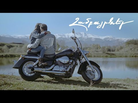 Համբույրներ - Vordan Karmir (Official Video)