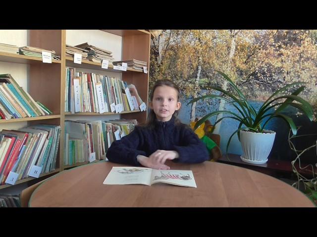 Изображение предпросмотра прочтения – ВалерияСоколова читает произведение «Что ни страница, — то слон, то львица» В.В.Маяковского