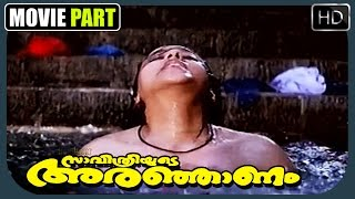 Malayalam Movie comedy scene - Savithriyude Aranjanam - Innocent's Eyes Pops Out ! !