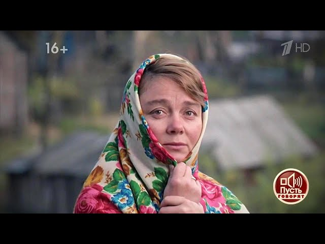 Лия ахеджакова в спектакле секс скандал
