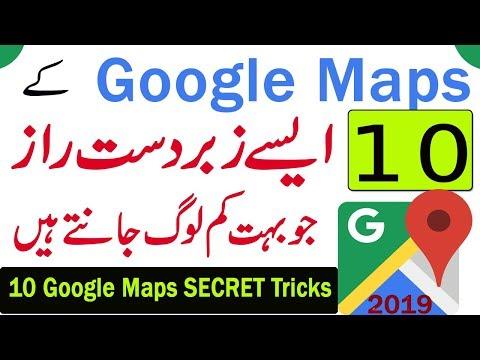 10 Amazing Google Maps SECRET Tricks And Hidden Features 2019