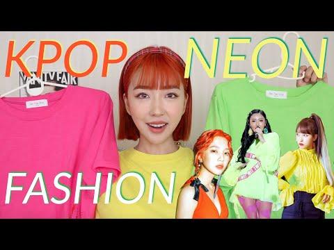 kpop-neon-fashion-trend-|-kalau-ngga-nonton-ngga-ngehits💛💚💜