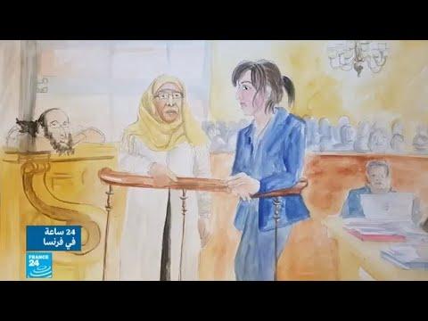 فرنسا.. والدة الشقيقين مراح تمثُل أمام المحكمة  - نشر قبل 2 ساعة