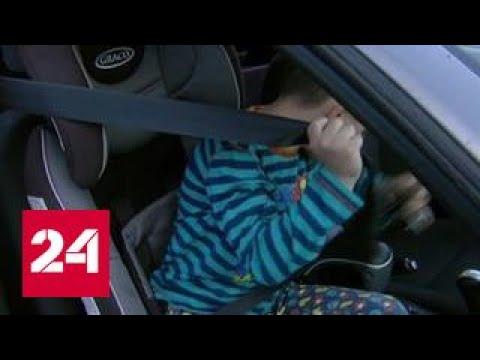 Возраст решает все: правила перевозки детей изменились