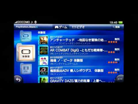 Tutorial: Making a Japanese PSN account using your PS3 from YouTube · Duration:  3 minutes 33 seconds
