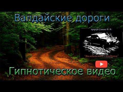 знакомства марево новгородской