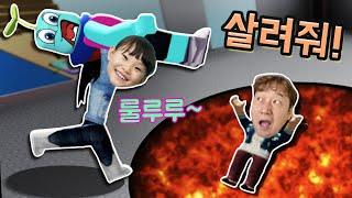 라임의 친구를 던지고 놀아요! 로블록스 웃기는 게임  (Roblox) carry people simulator 2 | LimeTube Game