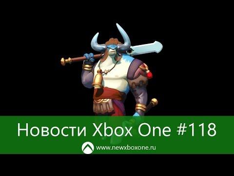 Новости Xbox One #118: Star Wars Battlefront в EA Access, бета-тест Gigantic, облачные технологии