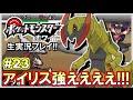 ポケモン アニメ ベストウィッシュ 1話まとめ の動画、YouTube動画。