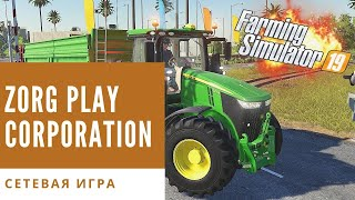 FARMING SIMULATOR 19. ZORG PLAY CORPORATION.