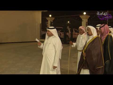 حفل زواج الشاب احمد سعيد الشهري