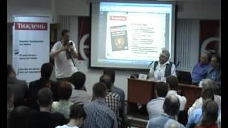 Олександр Бригинець про пострадянські піраміди в Україна