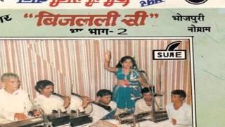 Kahe Mare Lu Naina Katari Se || Bhojpuri Nach Program  || Bijali Rani