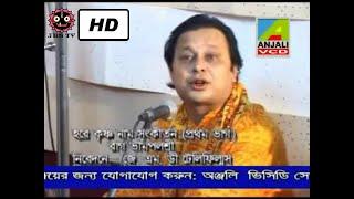 Video Nimay Sonash - Asim Sarkar Full HD 2017 download MP3, 3GP, MP4, WEBM, AVI, FLV Juli 2018