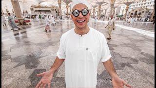 ❤ زرت قبر الرسول (ﷺ) شعور لا يوصف / 🇸🇦  وصلت للمسجد النبوي الشريف 🕌  بالمدينة المنورة