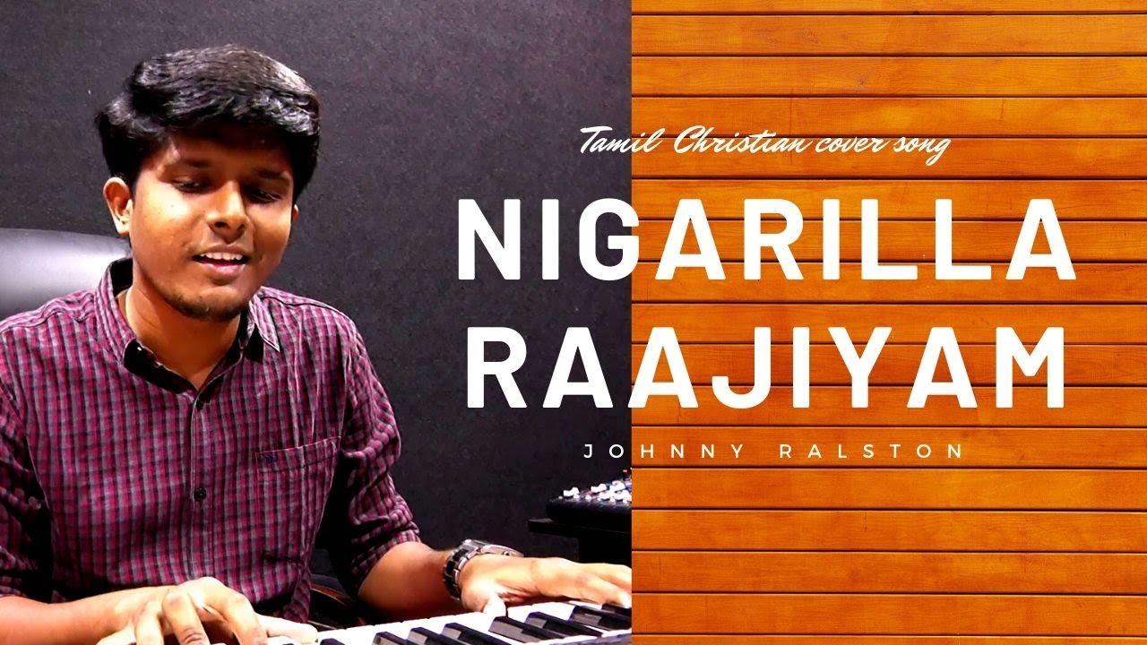 Nigarilla Raajiyam | Johnny Ralston |Tamil Christian Song | Ben Samuel | Cover song