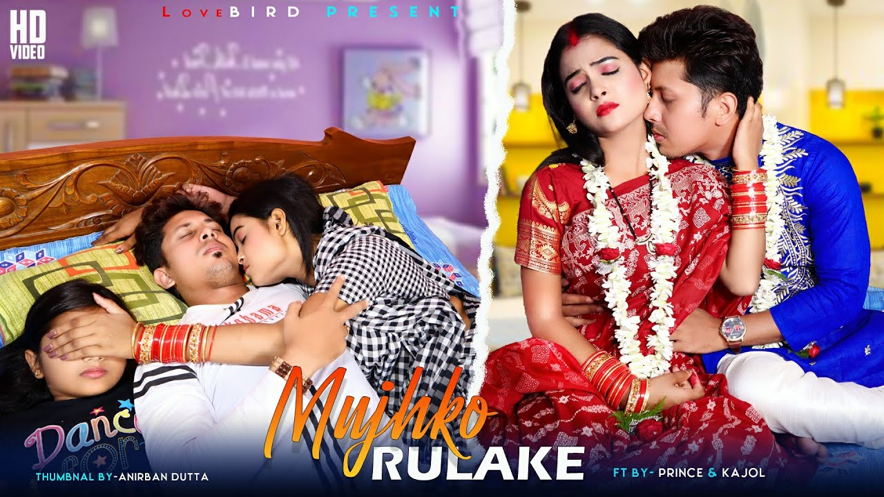 Mujhko Rulake Kya Mila | Daughter Vs Step Mom | Ft. Prince & Kajol | Heart Touching Story | LoveBIRD