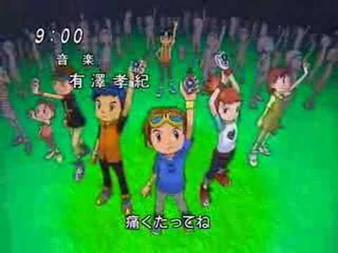 Digimon Tamers - Opening 2