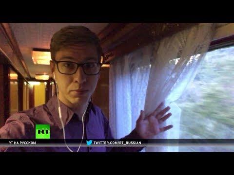 Поездом до Пхунгери: корреспондент RT пересёк КНДР, чтобы увидеть уничтожение полигона
