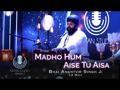 Gurbani Kirtan | Kirtan Studio | Madho Hum Aise Tu Aisa | Bhai Anantvir Singh LA Wale | S2 E5