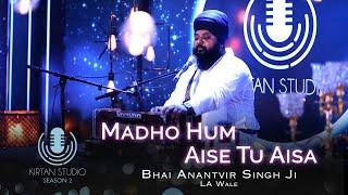 gurbani-kirtan-kirtan-studio-madho-hum-aise-tu-aisa-bhai-anantvir-singh-la-wale-s2-e5